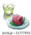 緑茶 グリーンティー 水彩のイラスト 31777850