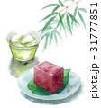 緑茶 グリーンティー 水彩のイラスト 31777851