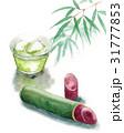冷たい緑茶と竹筒水ようかん 31777853