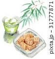 緑茶 グリーンティー 水彩のイラスト 31777871