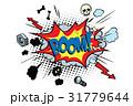 ドーン ドン ブームのイラスト 31779644