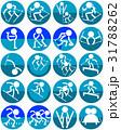 冬季 スポーツ ウインタースポーツのイラスト 31788262