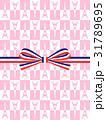ギフト包装:フランス国旗模様のリボンとエッフェル塔柄の包装 31789695