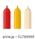 Ketchup, Mustard and Mayo 31789999