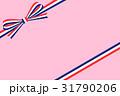 ギフト包装:フランス国旗模様のリボン 31790206