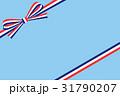 ギフト包装:フランス国旗模様のリボン 31790207