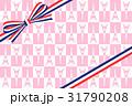 ギフト包装:フランス国旗模様のリボンとエッフェル塔柄の包装 31790208
