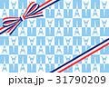 ギフト包装:フランス国旗模様のリボンとエッフェル塔柄の包装 31790209