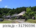 重要伝統的建造物保存地区 白馬村青鬼集落 31790396