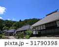 重要伝統的建造物保存地区 白馬村青鬼集落 31790398
