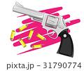 銃 31790774