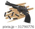 銃 31790776