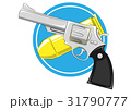 銃 31790777