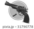 銃 31790778