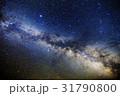 天の川 夏の天の川 星空の写真 31790800