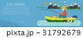 船 釣り フィッシングのイラスト 31792679
