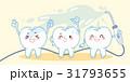 概念 歯 ベクタのイラスト 31793655