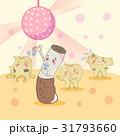 マンガ 漫画 紙巻タバコのイラスト 31793660