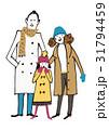 家族 冬 ファミリーのイラスト 31794459