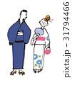 カップル 夏 浴衣のイラスト 31794466