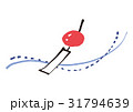 風鈴 夏 風のイラスト 31794639