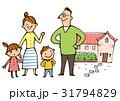家族 マイホーム 家のイラスト 31794829