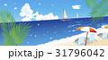 夏 海 ヨットのイラスト 31796042