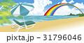 夏 海 南国のイラスト 31796046
