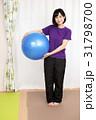 バランスボールを持って立つ女性 31798700