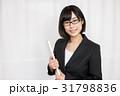 バインダーを持つスーツ姿の眼鏡をかけた女性 31798836