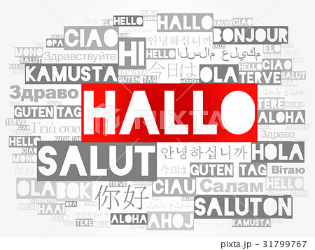 hallo hello greeting in german word cloudのイラスト素材 31799767