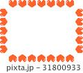ドットハート枠 長方形 31800933