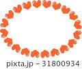 ドットハート枠楕円 31800934