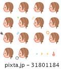 女性 表情 感情のイラスト 31801184