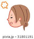 女性 顔 怒るのイラスト 31801191