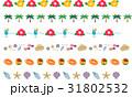 飾り線 南国 トロピカルのイラスト 31802532