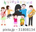 家族で演奏会 31808134
