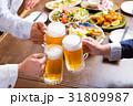 乾杯 ビール 生ビールの写真 31809987