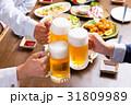 乾杯 ビール 生ビールの写真 31809989