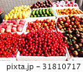 果物屋 31810717