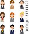 女性 ビジネスウーマン スーツのイラスト 31811192