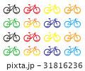 自転車 31816236
