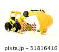 工事 建設 ショベルカーのイラスト 31816416
