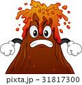 Mascot Volcano Eruption 31817300