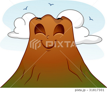 Mascot Volcano Peaceful 31817301
