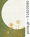 【和風背景・シリーズ】 31820080