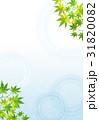 中元【和風背景・シリーズ】 31820082