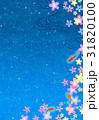 金魚 背景 和のイラスト 31820100