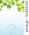 初夏【和風背景・シリーズ】 31820105