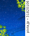 天の川【和風背景・シリーズ】 31820106
